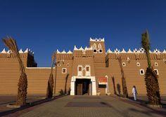 Najran fort - Saudi Arabia