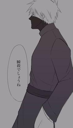 まっちん (@machin_kks) / Twitter Kakashi Hatake, Naruto And Sasuke, Itachi, Naruto Uzumaki, Anime Naruto, Boruto, Anime Guys, Akatsuki, Arte Indie