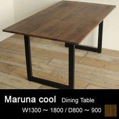 Marunacool(マルナクール)ダイニングテーブルマルキンリジナル※幅、奥行により値段が異なります。※ご注文後、当店より正しい金額をメールします。【国産家具】【送料無料】【受注生産】【代引不可】