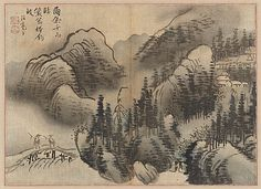 Rainy Landscape Kim Sugyu  (Korean, active late 18th–early 19th century)