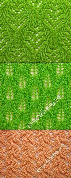 Три ажурных растительных узора в вашу копилку | Искусница