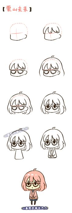 PDA Tutorial - Kuriyama future Chibi Drawing, Chibi Sketch, Chibi Girl Drawings, Kawaii Drawings, Manga Drawing, How To Draw Doodle, How To Draw Girls, How To Draw Chibi, Drawing Step
