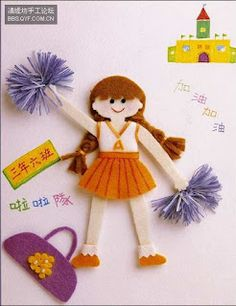 template for a cheerleader r netball player