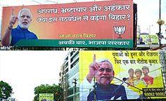 Congress plans campaign against Narendra Modi in Bihar