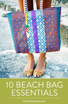 10 Things Every Woman Should Have in Her Beach Bag