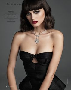 Ksenia Nazarenko Wears Lingerie Looks for Elle Russias November Issue by Asa Tallgard