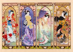 Oriental Gate Multi-pic Photograph by Haruyo Morita