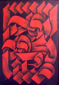 Persian Art Persian Calligraphy, Arabic Calligraphy Art, Arabic Art, Iranian Art, Street Art, Fusion Kitchen, Religious Text, Carousels, Allah