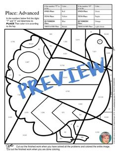 Place value coloring page for kids to review place and value all year long.
