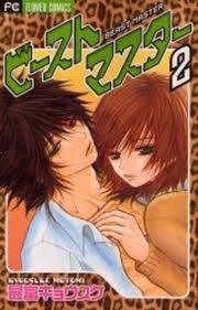 Shoujo, Beast, Fictional Characters, Fantasy Characters
