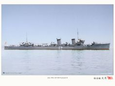 """FUMIZUKI"" was a (320') Mutsuki Class Destroyer – Commissioned: 1 August 1928 – Crew: 150 Officers and Sailors – Armament: 4 x 4.7 Inch (120mm) Type 3 Guns (Single Turrets) 6 x 24 Inch (610mm) Torpedo Tubes (2 Triple Launch Tubes) and 16 Sea Mines – Sunk 18 February 1944, in the Truk Atol Ankorage by USN Aircraft – 29 Crewmen were Lost"