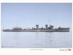 DD_fumizuki_1926 睦月型駆逐艦七番艦「文月」
