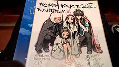 HamsapSukebe : Kokoro ga Sakebitagatterunda review