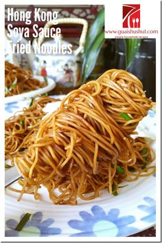 Singaporean fried rice vermicelli xing zhou fried bee hoon or hong kong supreme soya sauce fried noodles so easy ccuart Images