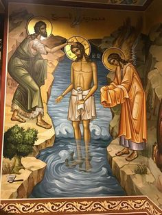 Icon of the Holy Theophany of Our Lord, God and Savior Jesus Christ and His baptism in the Jordan River by the Holy Forerunner John. Byzantine Icons, Byzantine Art, Baptism Of Christ, Jesus Christ, Rosary Mysteries, Roman Church, John The Baptist, Religious Icons, Spirituality