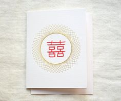 Embroidered Card  Chinese Wedding or Engagement  by KotoDesigns
