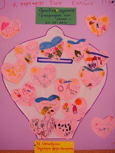 Λουλουδοπαρέα : Ο Κουμπαράς των ευχών!!! Piggy Bank, Map, Poster, Blog, Location Map, Money Bank, Blogging, Peta, Posters