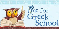 Time for Greek School-  Lots of great handouts and links!