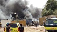 فیلم آتش سوزی در پالایشگاه نفت   عکس