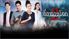 กิ๊กดู๋ สงครามเพลง วันที่ 27 มิถุนายน 2560 เงาเสียง สุชาติ ชวางกูร - จันทบุรี vs นครปฐม