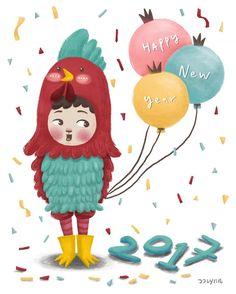 Happy New Year 🎈 Thank you so much for your likes all the time!! Keep in touch Instagram friends in 2017!! 인친님들 2017년 새해 복 많이 받으시구, 행복하소서!!!! 며칠 늦은 새해 인사드립니다!! . . . . #illustration #artwork #art #artist #artistsoninstagram #happynewyear #2017 #rooster #jjlynndesign #ipadpro #procreate #kidsart #kidlit #girl #일러스트 #그림 #그림쟁이 #새해복많이받으세요 #정유년 #제이제이린 #손그림 #그림스타그램 #붉은닭 #아이패드프로 #프로크리에이트 #드로잉 #소녀 #cute #character #ipadproart