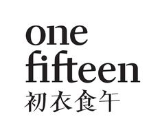 初衣食午 | Onion Design Associates
