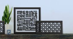 Could I make like these?  Azzure: Sakina Design - Contemporary Islamic Art
