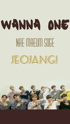 You Are My World, You Are My Life, My Big Love, My Destiny, My Youth, Produce 101, My One And Only, One Team, I Missed