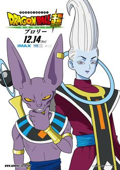 2018 Dragon Ball Broly Movie Info - New release of characters for Dragon Ball super Movie 2018 with a description of each character and their roles. Goku E Vegeta, Son Goku, Dbz, Dragon Ball Z, Goku Dragon, Akira, Broly Movie, Silver Surfer, New Poster