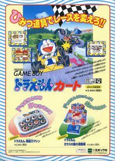 Doraemon Kart for Game Boy 1998