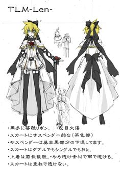 Tags Haru Aki Mangaka Vocaloid Series, Game Kagamine Len Character KAITO Character Kamui Gakupo Character Band Crossdressing Scar White Dress Character Sheet Source Natsu-p Source Scl Project Source Sketch Source The Lost Memory Source VanaN'Ice Character Group