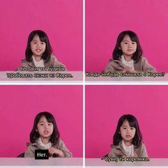 Stupid Memes, Funny Memes, Jokes, Mood Pics, Just For Fun, Funny Photos, Korean Girl, Laughter, Geek Stuff