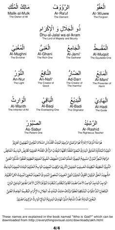 99 Names of Allah Islam Hadith, Allah Islam, Islam Quran, Duaa Islam, Prayer Verses, Quran Verses, Allah Quotes, Muslim Quotes, Islamic Phrases