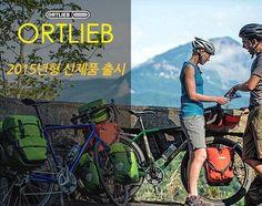 오르트립(ORTLIEB)은 자전거, 아웃도어 방수 가방 전문 제조업체로 세계 최고 품질의 독일 회사입니다. 자전거 여행의 특성상 햇빛, 비, 먼지 등에 계속 노출이 되기 때문에 가방 원단의 내구성이 좋아야 합니다. 특히 방수 기능은 자전거 가방의 가장 기본이며 완벽해야 가방 안의 물건들을 안전하게 보관할 수 있습니다.   2015년 제품은 보다 색상이 화려해지고 원단과 기능의 업그레이드가 이루어졌습니다.
