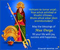 May the blessings of maa durga Durga Puja Bengali Cards