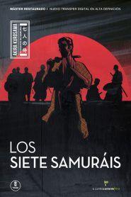 Los siete samuráis – Shichinin no Samurai (Seven Samurai)