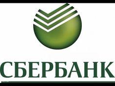 """Сбербанк заявил о возможной задержке при переводах в """"Сбербанк онлайн"""". ..."""