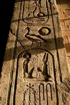 Temple of Abu Simbel. Detail                                                                                                                                                                                 More