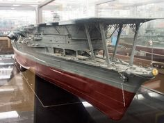 Japanese aircraft carrier Akagi 1/100 scale