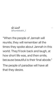 Quran Quotes Inspirational, Quran Quotes Love, Beautiful Islamic Quotes, Quotes To Live By, Islamic Quotes On Marriage, Muslim Quotes, Religious Quotes, My Mind Quotes, Lines Quotes