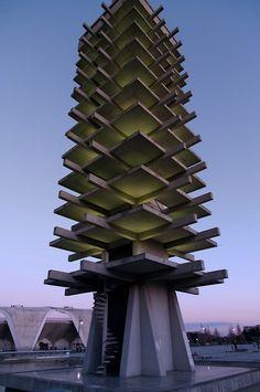 Komazawa Olympic Tower by Yoshinobu Ashihara.      Designed along with a large stadium for the Tokyo Olympics in 1964.