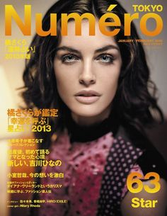 Hilary Rhoda Numero Tokyo Cover