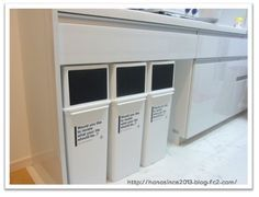 ゴミ箱1 Muji Storage, Locker Storage, Studio Kitchen, Kitchen Dining, Japanese Kitchen, Office Signs, Japanese Interior, Trash Bins, Recycling Bins