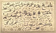Mustaf Rakim Efendi - mesk (practice sheet)
