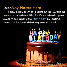 Best Quote Of Happy Birthday Wish For Friends With Name 20th Wishes