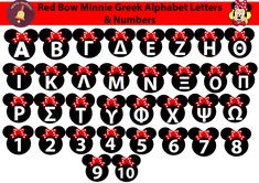 MY CLIPARTS - ΠΡΩΤΟ ΚΟΥΔΟΥΝΙ Greek Alphabet, Pink Minnie, Letters And Numbers, 9 And 10, Clip Art, Bows, Arches, Bowties, Bow