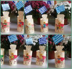 ...Το Νηπιαγωγείο μ' αρέσει πιο πολύ.: O Άγιος Δημήτρης και η Θεσσαλονίκη γιορτάζουν Kindergarten, Gift Wrapping, Toys, School, Crafts, Craft Ideas, Gift Wrapping Paper, Activity Toys, Manualidades