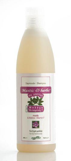 Hair Scalp, Dry Hair, Mastic, Chios, Amazon Fr, Vitamins, Shampoo, Herbs, Products