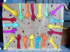 Η 6η Μαρτίου είναι η Πανελλήνια ημέρα κατά της βίας στο σχολείο . Στο δικό μας σχολείο θα αφιερώσουμε την αυριανή μέρα στο θέμα αυτό.... Diy Crafts For School, Diy And Crafts, Crafts For Kids, School Craft, Welcome September, September Crafts, Anti Bullying, Arts Ed, School Organization