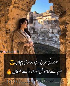 Urdu Poetry 2 Lines, Urdu Poetry Romantic, Attitude Quotes, Movie Posters, Movies, Films, Film Poster, Cinema, Movie